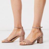 Izdužuju noge i pristaju uz svaki stajling: Nude sandale