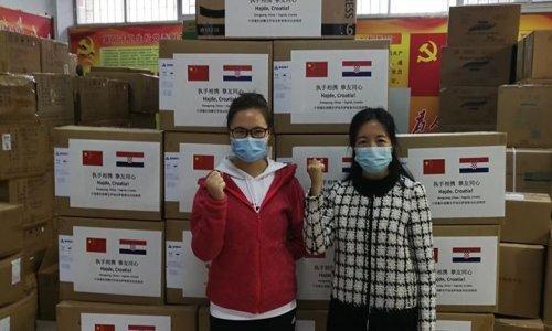 Kinezi uzvratili uslugu Mati Rimcu, donirali 20.000 zaštinih maski Crvenom križu