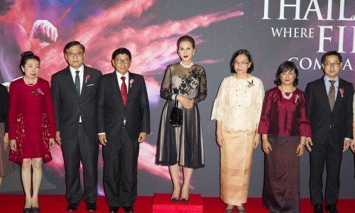 Tajlandska princeza službeno diskvalificirana iz utrke za premijerku