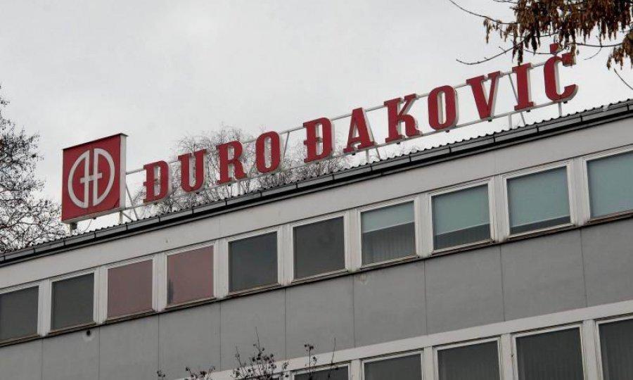 Đuro Đaković 342299
