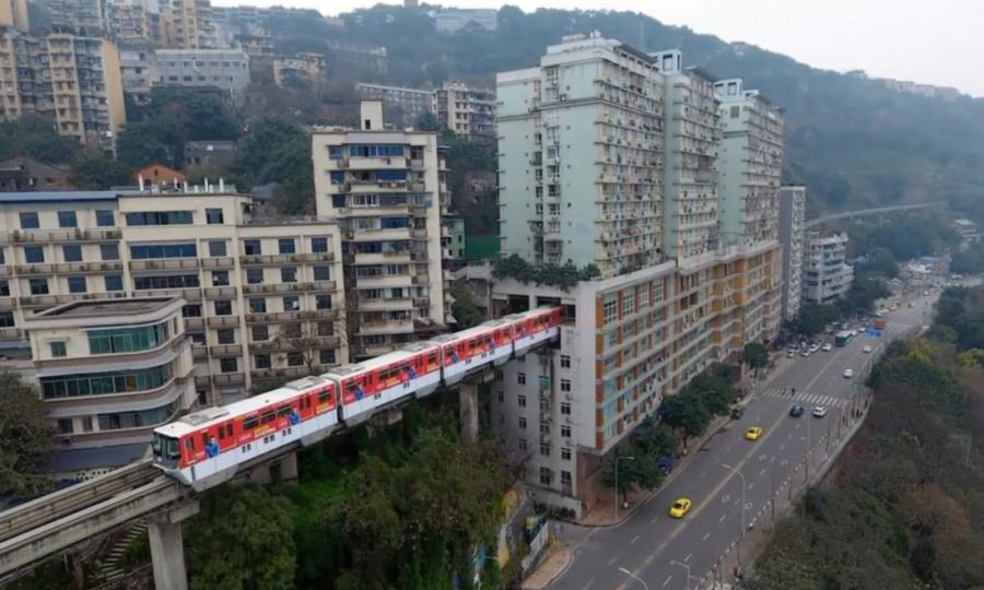 Kineske željeznice 460033