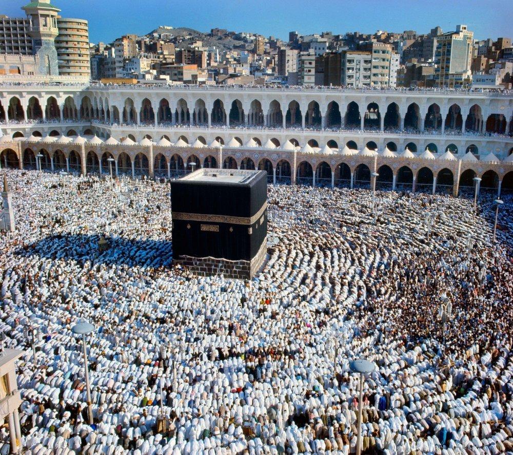 Web stranica za muslimanske muškarce
