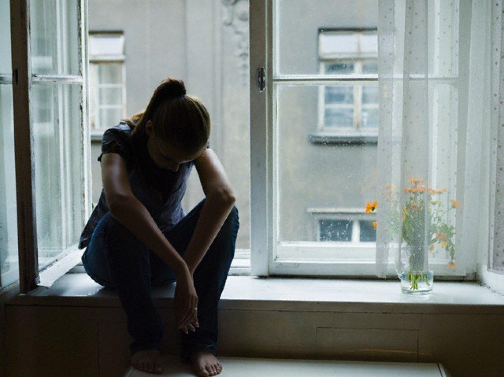 stranica za upoznavanja depresivna