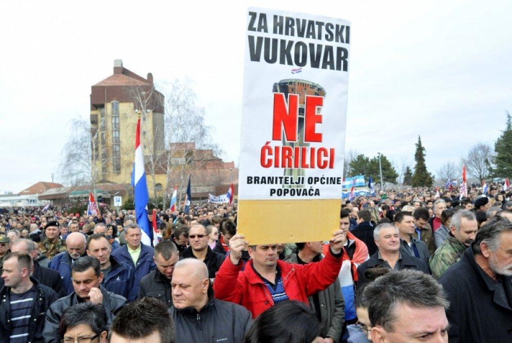 Image result for ne ćirilici u vukovaru