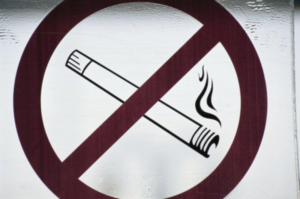 čovjek dobiva pušenje
