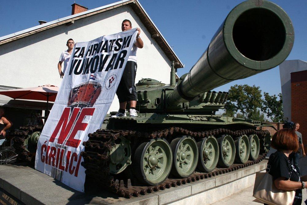 Image result for vukovar ćirilica rat