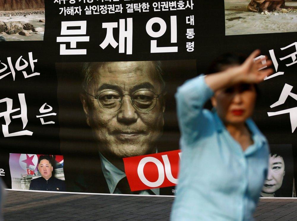 korejski izlazak 2014 kako mogu znati da li se družim s gubitnikom