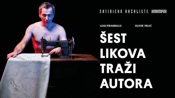Plakat za novu predstavu Olivera Frljića koja se premijerno izvodi u Kerempuhu 19. siječnja