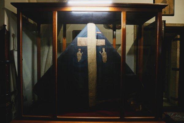 Plašt kralja Ladislava iz 11. stoljeća