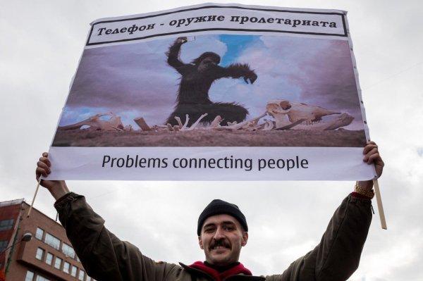 Ruskikorisnici interneta strahuju da će ostati odsjećeni od svijeta